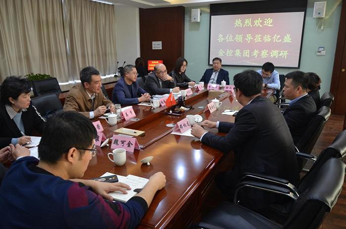 市地方金融监管局副局长赵臻元一行 莅临亿盛金控集团开展调研